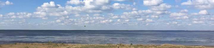 Пляж на дальней косе
