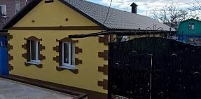 Гостевой дом Анна