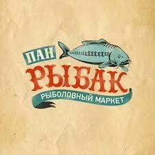 Магазин Пан Рыбак